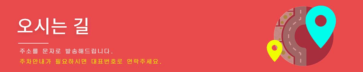 남구 백운 한국아델리움